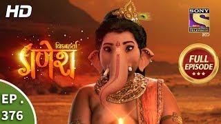 Vighnaharta Ganesh - Ep 376 - Full Episode - 29th January, 2019