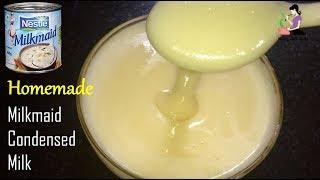 Condensed Milk Recipe In Telugu With English Subtitles | Homemade Milkmaid Recipe | Nestle Milkmaid