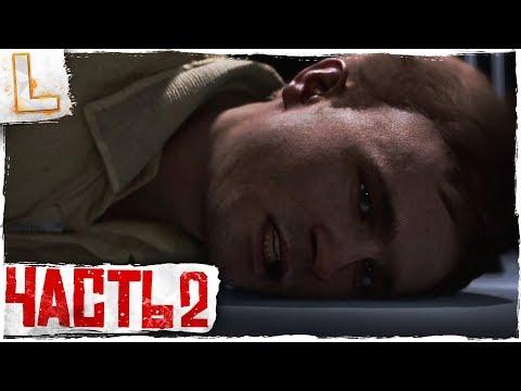 BATTLEFIELD V ➤ Прохождение 2, ULTRA ➤ БЕЗ ЗНАМЕН! - СЕВЕРНАЯ АФРИКА 1942 thumbnail