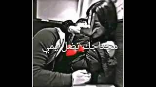 بس حبك يطمني..❤️