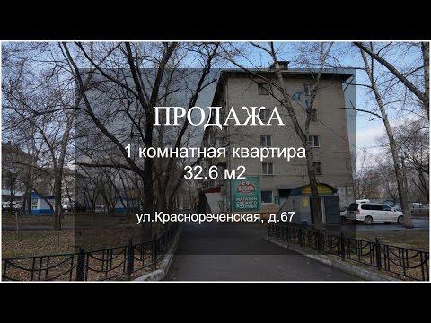Мир Квартир — жилая недвижимость в Москве