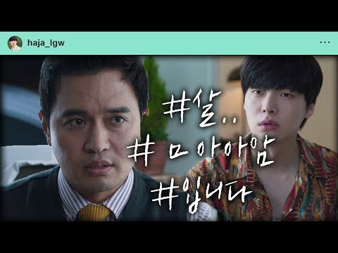 Love With Flaws Ep 7 Engsub - Hajaissneun Ingandeul - Drama Korean from YouTube · Duration:  1 hour 2 minutes 42 seconds