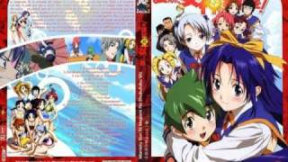 Mamoru-kun Ni Megami No Shukufuku Wo OST 22