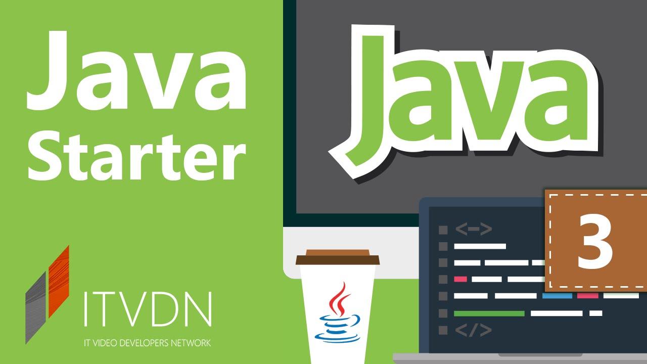 Java Starter. Урок 3. Переменные и типы данных.