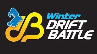 V этап Winter Drift Battle