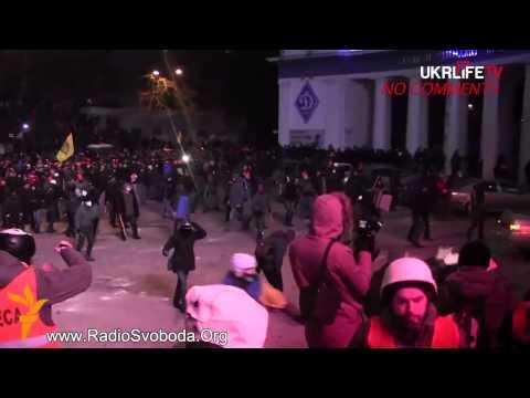 Беспорядки на Грушевского