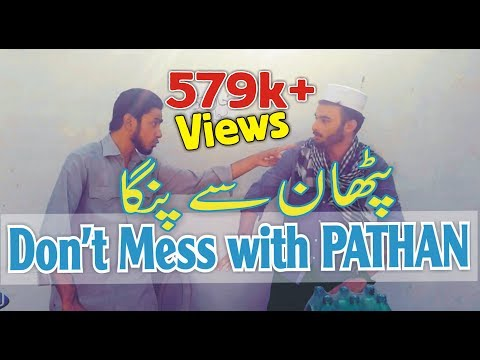 Never Mess with PATHAN | پٹھان سے پنگا | UVines | Funny Video