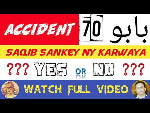 Babu 70 Accident Full 'Information' k Liy Video De