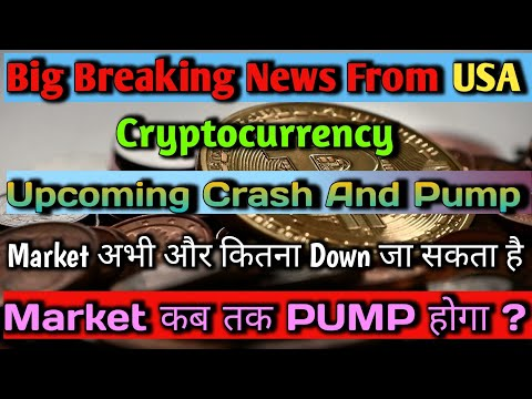 Crypto news today | why crypto market is going down | cryptocurrency news today latest | Crypto news
