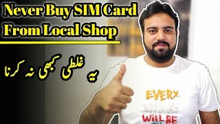 How to Open Account Online in Bank Alinma Free