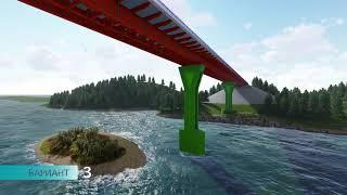Визуализация Моста через реку Вильва