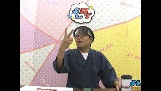 2018年09月10日(月)星田英利のよしログ。かつて出演していたテレビシ...