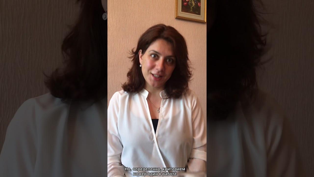 Учитель английского языка в школе Anglophone - YouTube