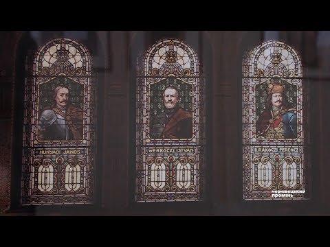 Чернівецький Промінь: У Чернівцях відкрилася виставка Мікши Ровта «Забарвлене сонячне світло»