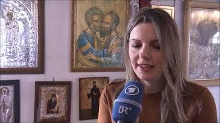 Священники церкви в Греции лишаются статуса госслужащих (2019 г.)