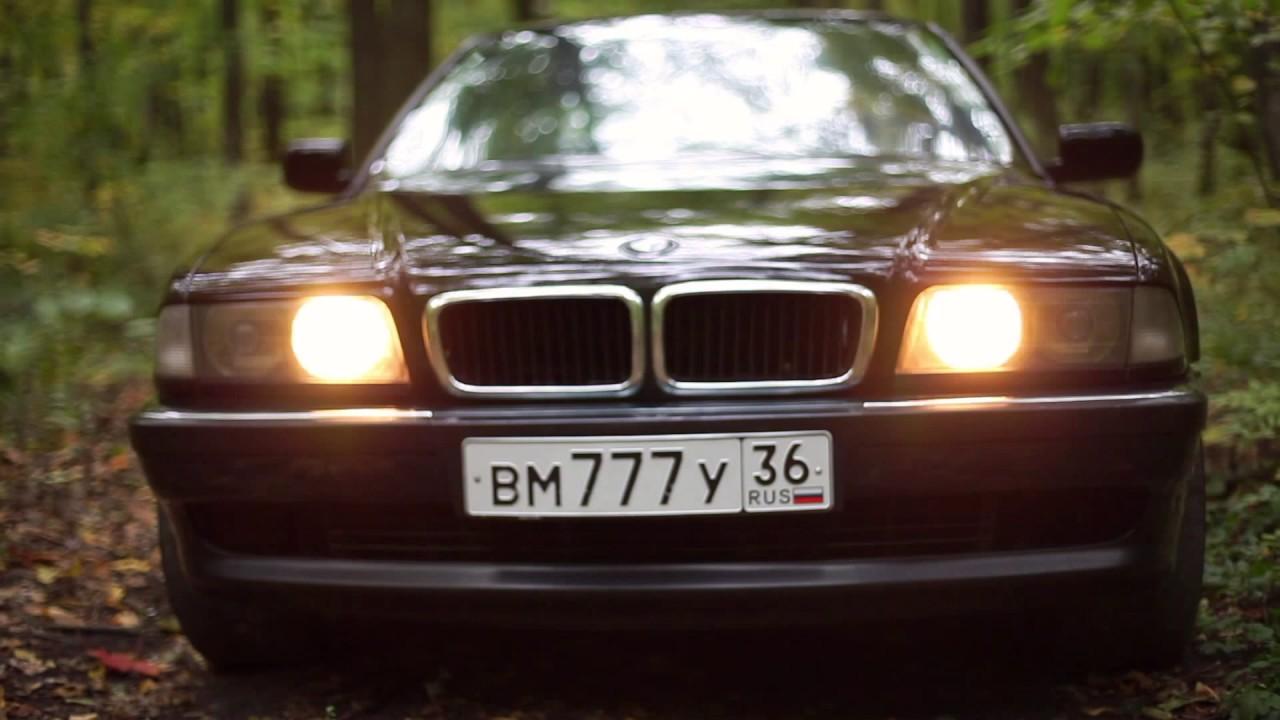 БМВ 750 - YouTube