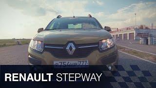 Тест-драйв Renault Sandero Stepway(Подпишитесь на канал Life | Новости - https://goo.gl/7MElrH Смотрите также: Проишествия - https://www.youtube.com/playlist?list=PLTtSQdzf0736n6yAh4o., 2015-11-23T13:21:33.000Z)