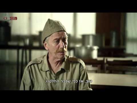 היהודים באים - סוציאליזם בקיבוץ
