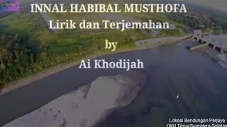 Gambar cover Sholawat Innal habibal mustofa cover ai khodijah