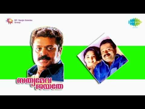Dhak Dhak Dil Dhadke Lyrics - ധക് ധക് ദില്‍ ധട്കെ - Satyameva Jayate Malayalam Movie Songs Lyrics