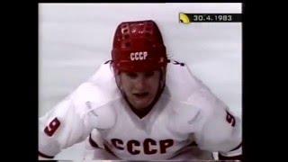 СССР - ЧССР 1983 ЧМ
