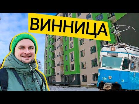 ВИННИЦА 🚋 Новостройки И Благоустройство! Обзор ЖК Green's, ЖК Avalon 5, ЖК Premier Tower В Виннице!