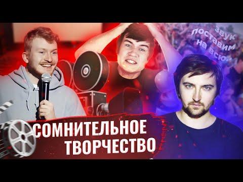 О Поперечном сняли кино //  Сыендук против попсы - Видео онлайн