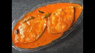 Goan Fish Curry | Surmai Curry | King Fish Curry