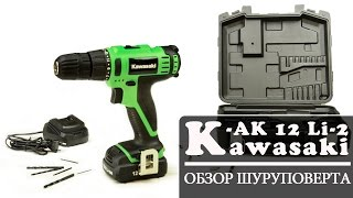 Обзор дрели шуруповерта Kawasaki K AK 12 Li 2 | Tools Review #13