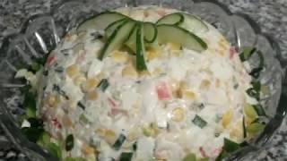 Крабовый салат Простой рецепт салата с крабовыми палочками