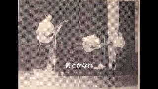 1973年、浦和市立本太中学校の文化祭のステージ。 20年ぶりに友人...