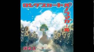パノラマガール- panorama girl (japanese flower vocal)