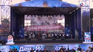 День молодежи России-2015