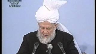 Urdu Khutba Juma on February 14, 1997 by Hazrat Mirza Tahir Ahmad