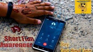 Bangla Awakeness Video