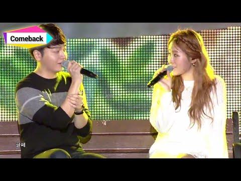 [Comeback Stage] SoYou X Urban Zakapa - The Space Between, 소유 X 어반자카파 - 틈, Show Music core 20141004
