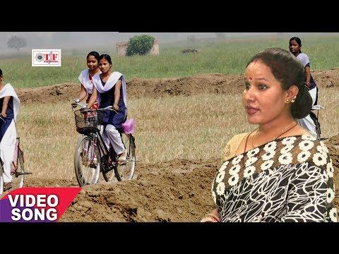 ननदो भईली इंटर में फेल | Smita Singh |जियो सिम का असर पड़ा बिहार बोर्ड के रिजल्ट पर|ये गाना जरूर सुने