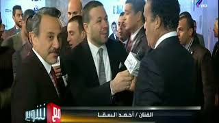 لقاء خاص مع النجوم أحمد السقا وجمال العدل وايهاب  فهمى عن مباراة القمة وفوز صلاح بجائزة الكاف