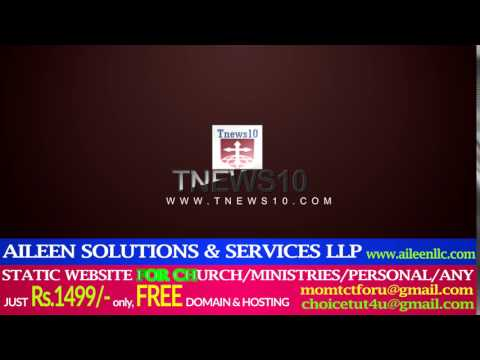 Free Free Domain and Hosting website from Aileen Solutions & Services LLP - Tnews10