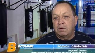 Артём Зайцев стал победителем чемпионата России по боксу