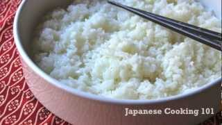 Sushi Rice Recipe - Japanese Cooking 101