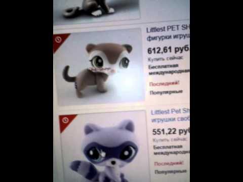 ЛПС стоячки, кошки и собаки, очень много в одном видео! - YouTube