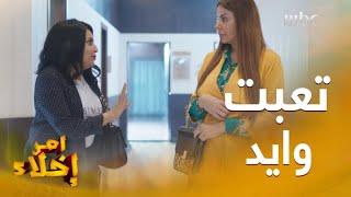 مرت أخوها راحت لهم المخفر عشان تكيدها وتحرها.. لكن هي قصفت جبهتها بطريقة مو متوقعة كلش 😂😂