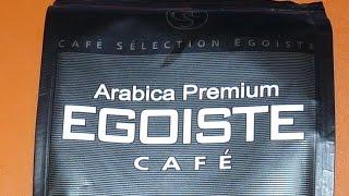 видео Купить свежий зерновой кофе