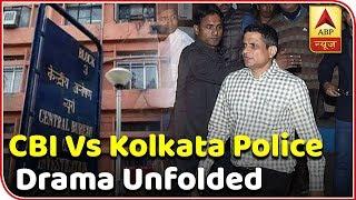 Here's How The CBI vs Police Drama Unfolded In Kolkata | ABP News