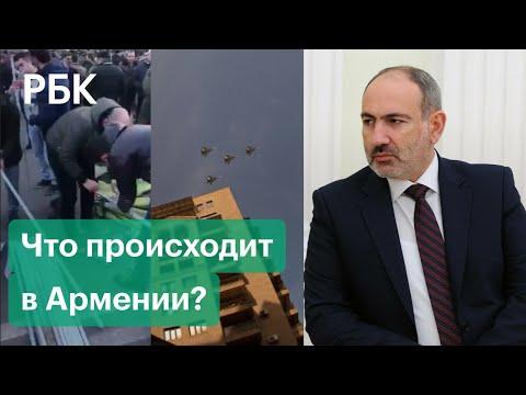 Акция протеста с палатками, первые стычки и истребитель над Ереваном. Обстановка в Армении
