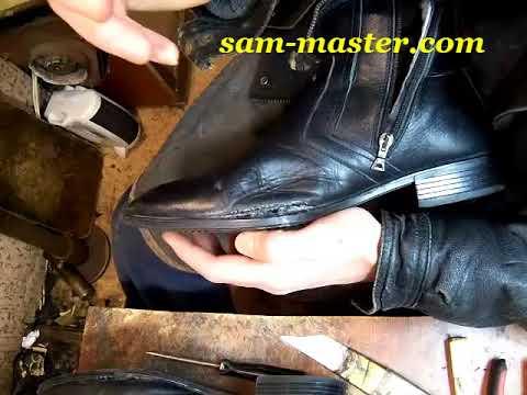 Как удалить клей с кожаной обуви