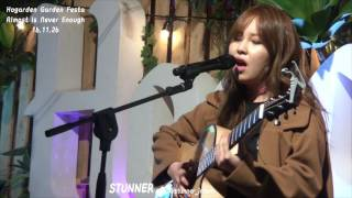 직촬 권진아 kwonjinah almost is never enough hoegaarden garden festa 16 11 26