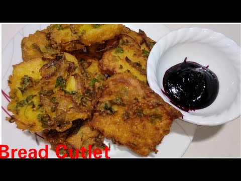 Bread_Cutlet_Gazab_ka_Cutlet__by_Kitchen_with_Rehana
