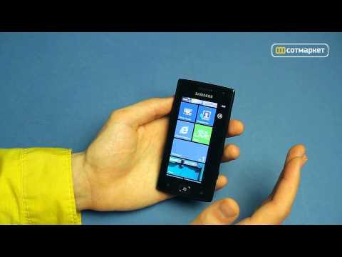 Видео обзор Samsung i8350 Omnia W от Сотмаркета